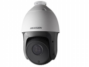 Камера Hikvision DS 2AE5223TI A