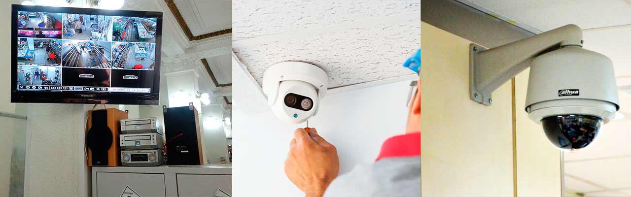 Монтаж системы видеонаблюдения в магазине — несколько камер, наблюдательный пункт, сигнализация