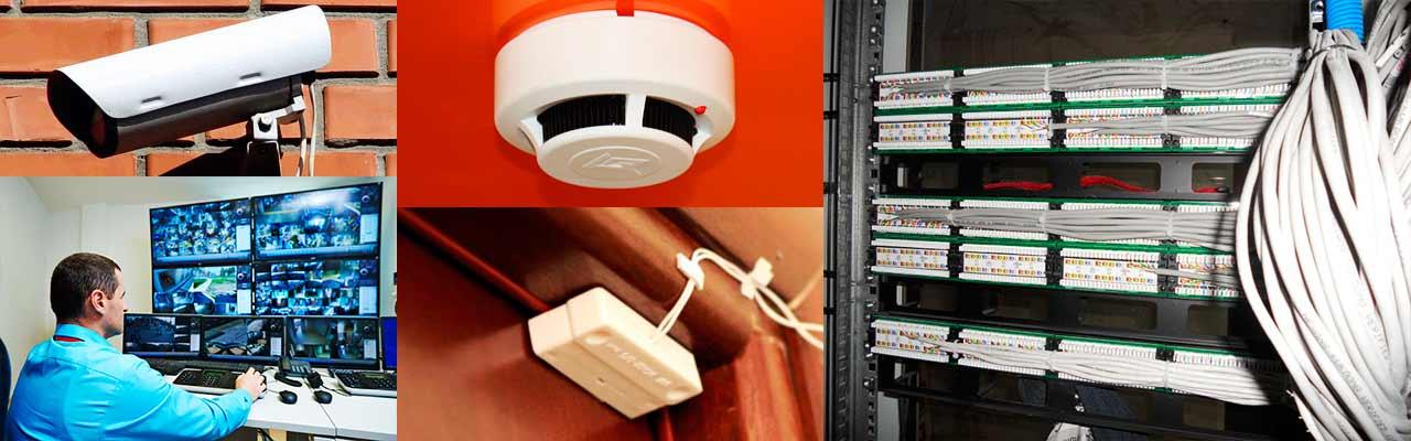 Монтаж видеонаблюдения в муниципальном учреждении — более 63 камер, пост охраны с выводом изображения на мониторы и много другое