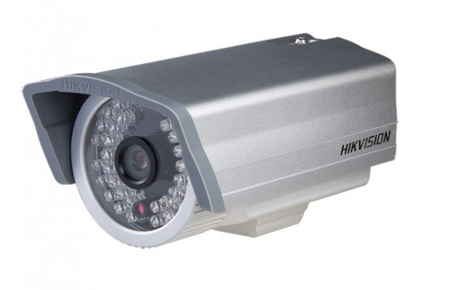 Hikvision DS-2CD892PF-IR3